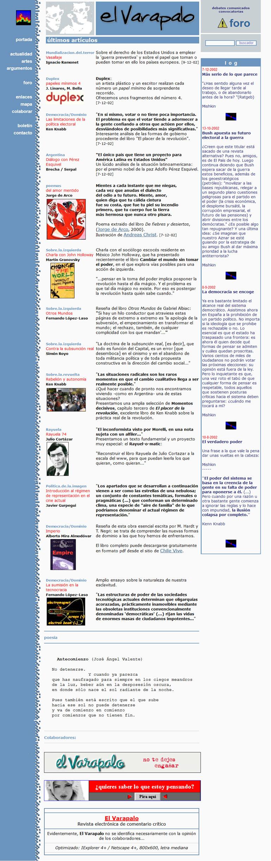 Historia de El Varapalo: EVP Azul